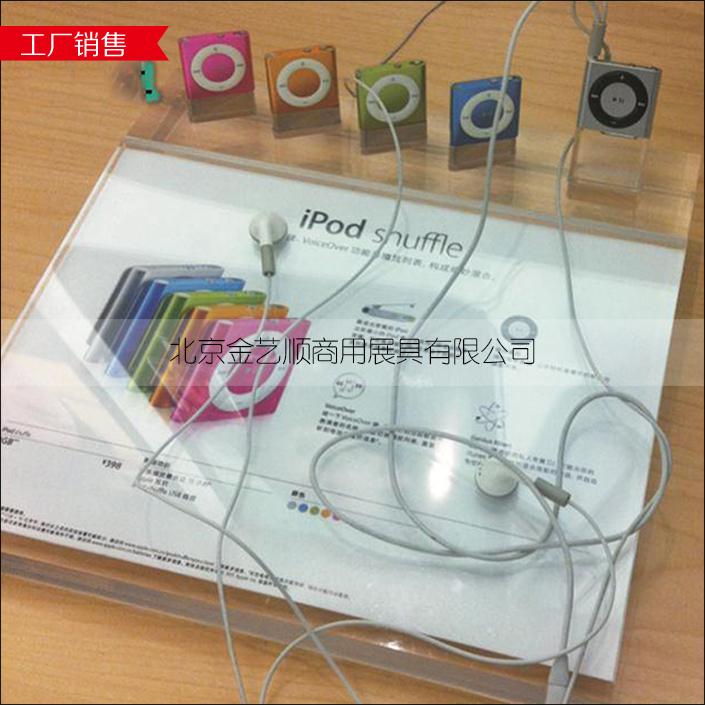 MP3展示架